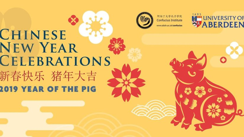 Chinese New Year Gala Show Inverurie